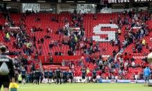 الغاء مباراة مانشستر يونايتد وبورنموث بعد العثور على جسم مشبوه
