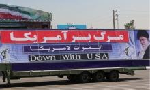 الحرس الثوري الإيراني: نتواصل عسكريًا مع أميركا منذ الثمانينيّات