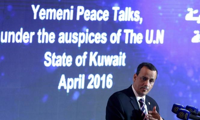 الكويت: تقديم طرفا النزاع مقترحاتهما لحل أزمة اليمن