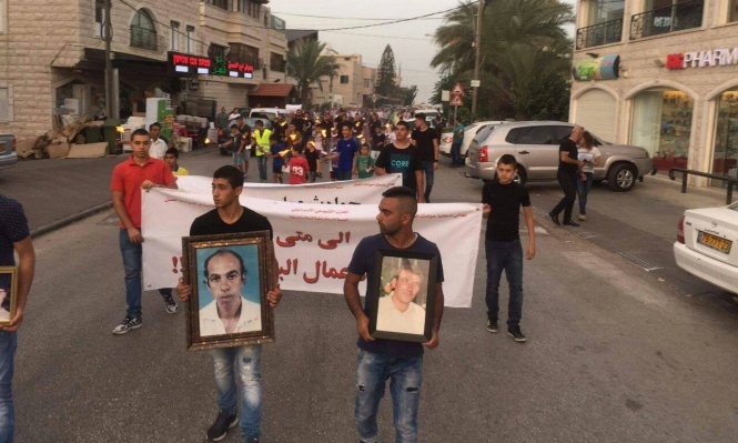 دير حنا: مسيرة تضامنية مع ذوي ضحايا حوادث العمل