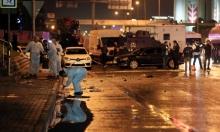 تركيا: إصابة 4 أشخاص بانفجار عبوة ناسفة
