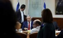 انتهاء لقاء نتنياهو يعالون بإعلان مشترك وسجال ليكودي