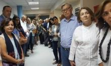 الناصرة: المستشفى الإنجليزي يفتتح وحدة الجهاز الهضمي