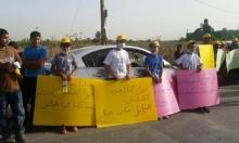 الطيبة وقلنسوة: تظاهرة أمام مكب النفايات ومطالبات بإغلاقه