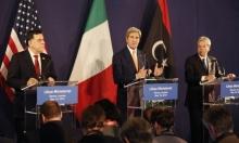 رفع حظر الأسلحة عن ليبيا