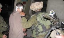 الاحتلال يعتقل 15 فلسطينيا بالضفة الغربية