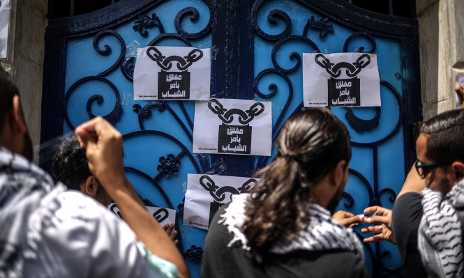 غزة: شبان يغلقون مؤسسات أميية احتجاجًا على الصمت الدولي