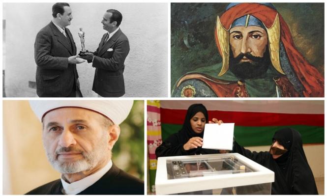 16 أيار: أول أوسكار وآخر السلاطين العثمانيين
