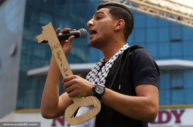 """محمد عساف """"عائد إلى حيفا"""""""