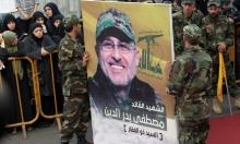 حزب الله يختار نجل عماد مغنية خلفًا لمصطفى بدر الدين