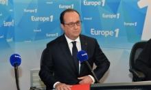 فرنسا تؤجل المؤتمر التحضيري لمبادرتها