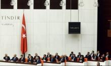 البرلمان التركي يناقش رفع الحصانة عن نواب مؤيدين للأكراد
