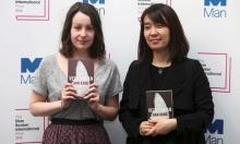 """فوز روائية من كوريا الجنوبية بجائزة """"مان بوكر"""" الدولية"""