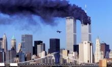 البيت الأبيض يتخوف من قانون بشأن هجمات 11 أيلول