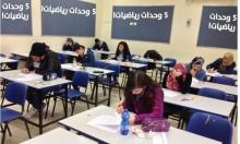 أزمة الرياضيات: تراجع في نسبة المتقدمين لخمس وحدات