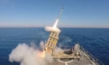 إسرائيل تختبر القبة الحديدية لحماية حقل الغاز؟