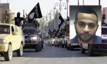 الرملة: السجن 18 شهرا لشاب حاول الالتحاق بداعش