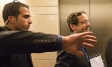 هرتسوغ يصارع للانضمام لحكومة نتنياهو