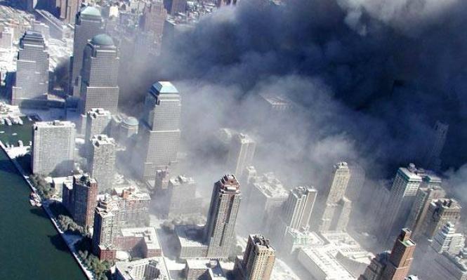 أميركا: قانون يتيح مقاضاة السعودية على هجمات 11 سبتمبر