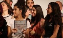 الناصرة: مشاركة واسعة بمهرجان صناعة الأفلام التاسع
