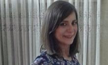 كفر كنا: عائلة جرايسي تنفي وفاة ابنتها