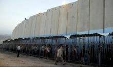 يعالون يعلن زيادة تصاريح العمال الفلسطينيين
