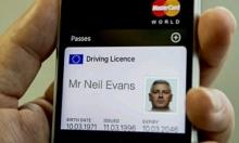 رخصة قيادة إلكترونية... قريبا في بريطانيا
