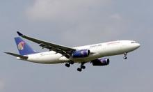 رحلة رقم MS804: اختفاء طائرة مصرية بطريقها من باريس للقاهرة