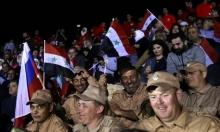 عسكري أميركي: روسيا سحبت قسمًا بسيطًا من قواتها بسورية