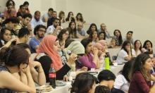 """إقبال على أولى نشاطات """"ال التّعريف- شبكة طلابيّة ثقافيّة"""""""