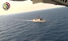 العثور على حطام الطائرة المصرية قبالة الإسكندرية