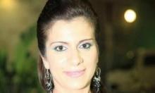 كفر كنا: إقرار وفاة جمانة جرايسي بعد غرقها في حيفا