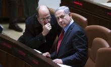نتنياهو: يعالون لم يستقل بسبب أزمة ثقة