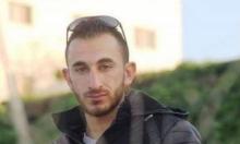 الجمعة: الاحتلال سيسلم جثمان الشهيد بشار مصالحة