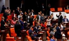 تركيا: البرلمان يرفع الحصانة عن النواب وموالو الأكراد مهددون