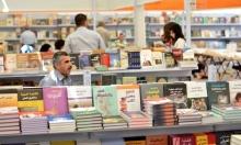 معرض فلسطين للكتاب: تنظيم مميّز، ومضمون يحتاج إلى تحسين