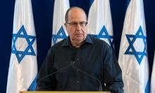 بعد استقالة يعالون: من سيشغل منصب وزير خارجية إسرائيل؟