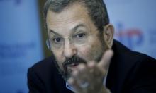 باراك: حكومة نتنياهو تحوي بوادر فاشية