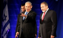 نتنياهو: السياسة الأمنية لن تتغير بسبب تعيين ليبرمان
