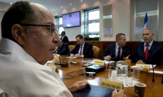 نتنياهو يقترح حقيبة الخارجية على يعالون