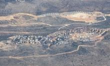 الاستيطان يتوسع: الاعتراف بمستوطنة جديدة على أراضي كفر الديك