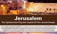 """إسرائيل تسوّق القدس بالأمم المتحدة """"عاصمة الشعب اليهودي"""""""