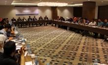 إسطنبول: لقاء قيادات فلسطينية لبحث سبل المصالحة