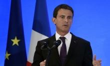 فالس يصل إسرائيل لدفع المبادرة الفرنسية