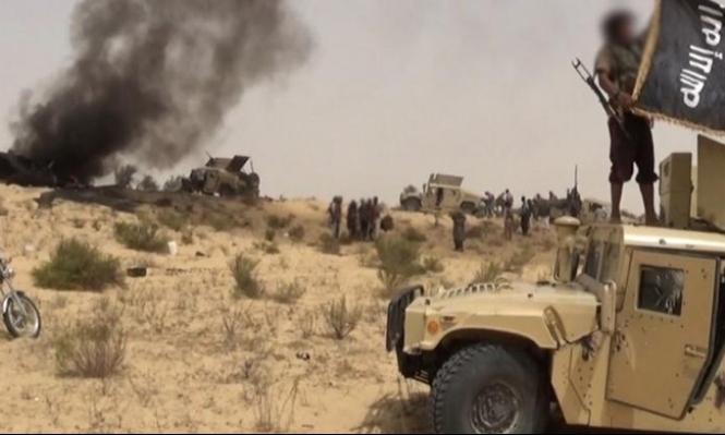 مصر: مقتل ضابط وجندي بانفجار شمال سيناء