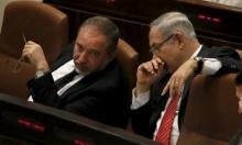 قانون الإعدام للفلسطينيين فقط