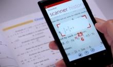 تطبيق إلكتروني يحل المعادلات الرياضية المكتوبة بخط اليد