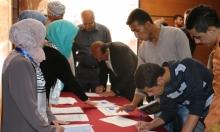 هل يتحرر الفلسطينيون من هيمنة بروتوكول باريس الاقتصادية؟