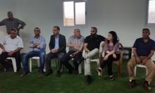 قرية السرة: افتتاح نادي شباب السرة الثقافي