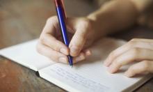 الكتابة .. لغة تطور الإنسان وتحفظ حياته